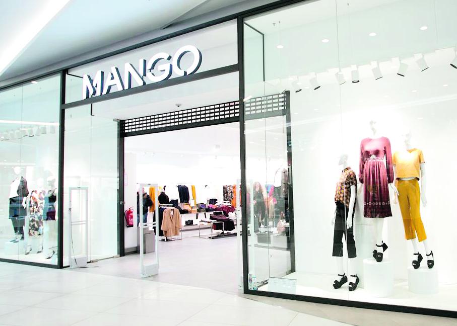 Mango arriba a El Teler El Periòdic d'Ontinyent